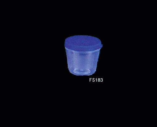 40ml尿杯
