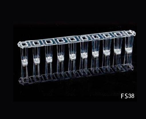 配宝灵曼全自动生化分析仪 10孔比色杯