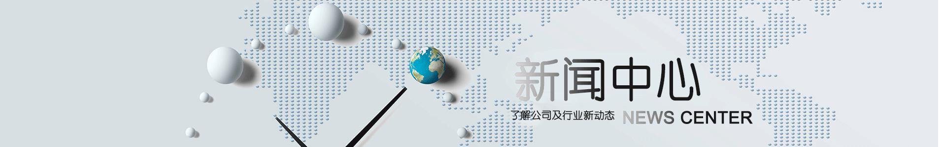 江苏培养皿
